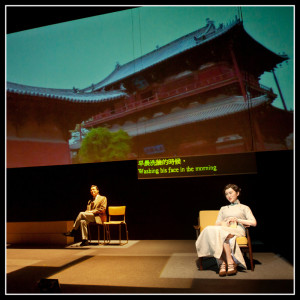 """One Hundred Years of Chinese Architecture"" (Cento anni di architettura cinese), regia, scene e soggetto di Mathias Woo, con Kao Jo-shan e Chang Yao Jen."