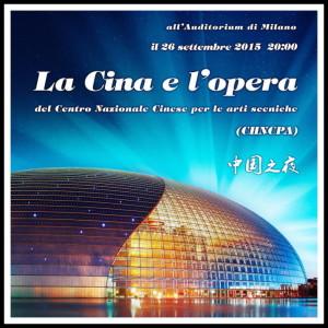 10locandina-concerto-Milano-670x1024
