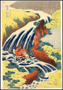 Katsushika Hokusai, La cascata di Yoshino nella provincia di Yamato dove Yoshitsune lavò il suo cavallo, 1832-1833 circa - Silografia policroma, 37,9 x 25,9 cm (Honolulu Museum of Art)