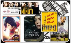 3-11-16-collage-film-settimana